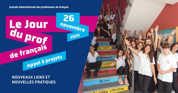 Journée du Prof de Français 2020