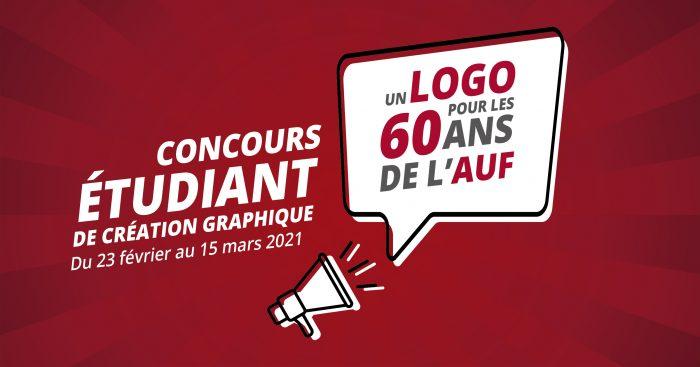 Concours Logo 60 ans de l'AUF