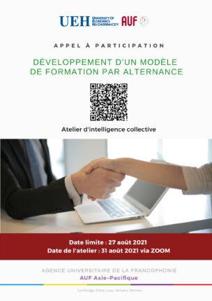 Développement d'un modèle de formation par alternance