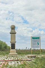Arc géodésique de Struve en Moldavie